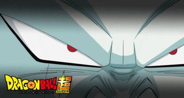 Dragon Ball Super: ¡Imagen filtrada del capítulo 93!