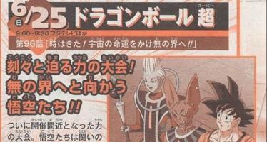Dragon Ball Super: Título y Sinopsis oficial del capítulo 96 (Los Dioses exentos del torneo se reúnen ante Zeno Sama)