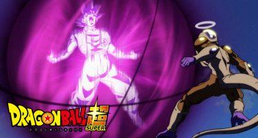 Dragon Ball Super: ¡Nuevas Imágenes Inéditas Capítulo 95!