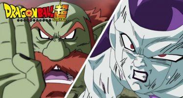 Dragon Ball Super: ¡Imagen filtrada del capítulo 94!