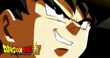 Dragon Ball Super: Avance del Capítulo 96 ¡El momento ha llegado!