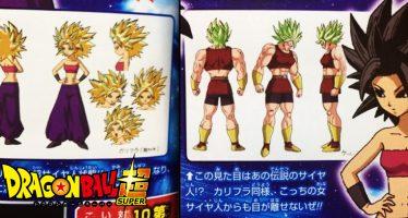 Dragon Ball Super: Nuevos Artworks de Caulifla y Kale
