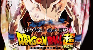 Dragon Ball Super: ¡Nuevo Póster Promocional! ¡¿La Nueva Transformación de Goku?!