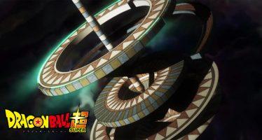 Dragon Ball Super: ¡Primera Imagen Filtrada del Capítulo 96!