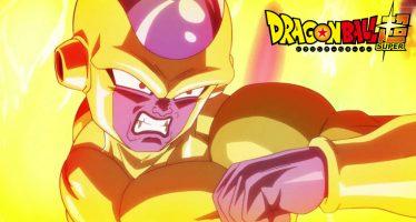 Dragon Ball Super: Vista Previa Episodio 95