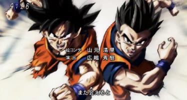 Dragon Ball Super: El capítulo número 97 muestra un nuevo Ending