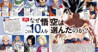 Dragon Ball Super: La revista Animedia revela quienes son los guerreros más poderosos del universo 7