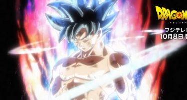 Dragon Ball Super: ¡Nuevo Tráiler por el Especial de Una Hora!