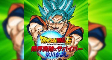"Dragon Ball Super: ¡Opening 2 ""Limit Break X Survivor"" Versión Extendida! [Oficial]"