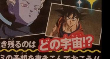 Dragon Ball Super: V-Jump: ¿¡Qué universo sobrevivirá!?, ¡¡Hagan sus apuestas!!