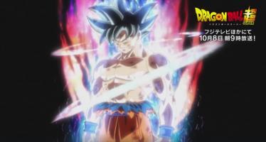 Dragon Ball Super: Toei Animation revela el trailer y fecha de la nueva transformación de Goku