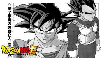 """Dragon Ball Super: Primeras Imágenes del Manga 27 ¡El inicio del arco """"Supervivencia Universal"""""""