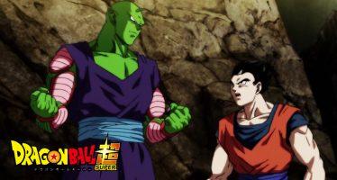Dragon Ball Super: Avance del Capítulo 106 ¡Maestro y discípulo son el blanco de un atacante oculto!