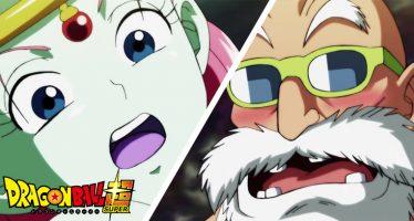 Dragon Ball Super: Avance del Capítulo 105 ¡¡El Maestro Roshi entra en Acción!!