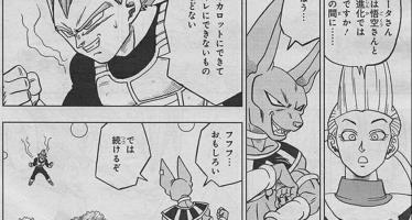 Dragon Ball Super: Vegeta alcanza la forma perfecta del SSJ Blue en el manga 27 de DBS