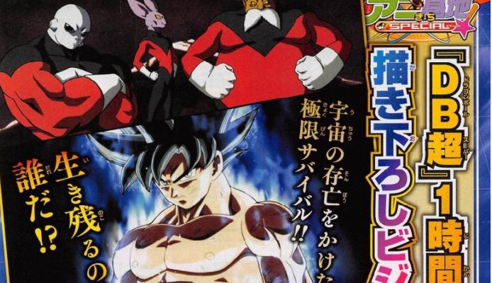 Dragon Ball Super: Nueva información acerca del especial de una hora y se revela que el 8 de octubre la serie tendrá un nuevo Ending revelador