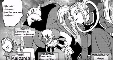 Dragon Ball Super: Oficialmente se revela que Toppo es el candidato a ser el dios de la destrucción del universo 11