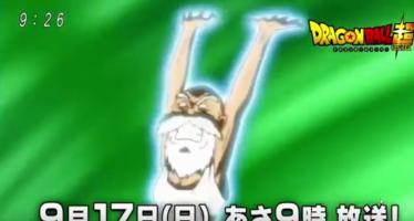 Dragon Ball Super: Adelanto del capítulo número 107, «El último Mafuba de Roshi, ¿La furia de Goku estalla?»