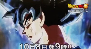 Dragon Ball Super: ¡Nuevo Adelanto del Especial de Una Hora!