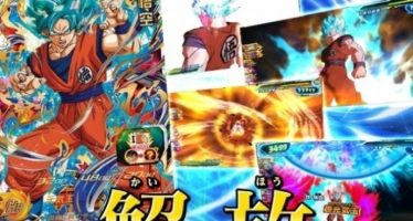 Dragon Ball Heroes nos muestra en vídeo como se vera Goku SSJB Kaioken x20 Genkidama