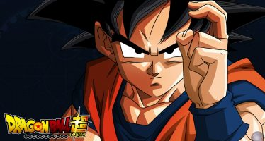 Dragon Ball Super: Primera imagen filtrada del capítulo 107