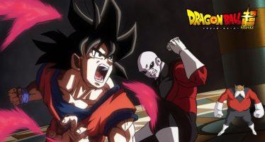 Dragon Ball Super: Primera imagen filtrada del especial de una hora de DBS