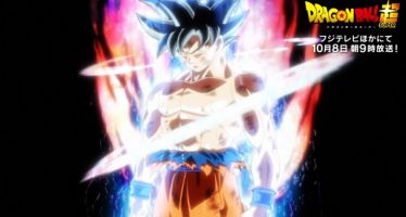 Dragon Ball Super: Episodio 109 y 110 ¡La Batalla Definitiva! [Vista Previa WSJ]