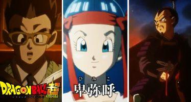 "Dragon Ball Super: ¡Escenas del Especial ""Historia de Japón""! [FNS 27]"