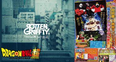Dragon Ball Super: ¡Escucha un extracto del Décimo Ending de la serie!
