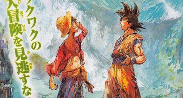Dragon Ball Super: El sábado 30 de septiembre no habrá capítulo de DBS por este motivo