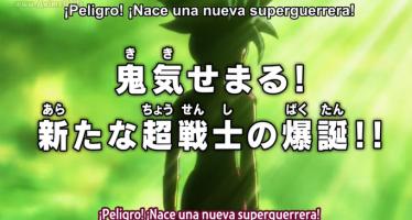 Dragon Ball Super: ¿La fusión de Kale y Caulifla debería estar prohibida?, repasemos las reglas del torneo del poder
