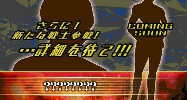 Dragon Ball Super: Se acabó el misterio por fin se revela quién era el personaje escondido que se parecía a Hit (Increíble trolleada)