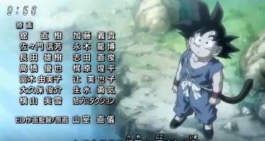Dragon Ball Super: Mira el nuevo Ending de DBS, ¿Podría ser el último?