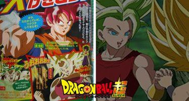 Dragon Ball Super: ¡Imagen Promocional y Primera Imagen Filtrada del Episodio 114!
