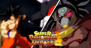 Tag Mira Dragonball Uno