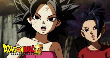 Dragon Ball Super: ¡Primera imagen filtrada del Episodio 112!