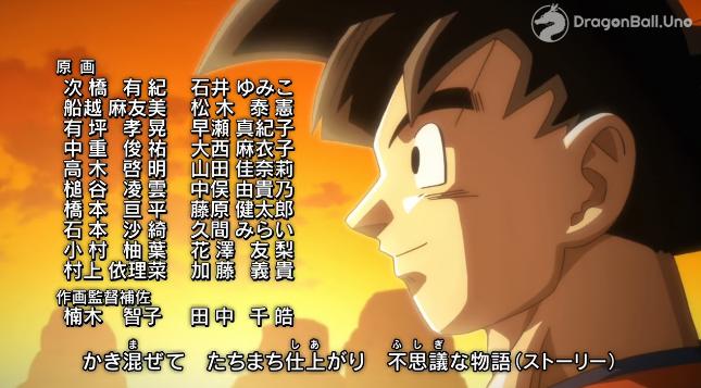 Dragon Ball Super: Presentación del sexto Ending oficial en Audio Latino