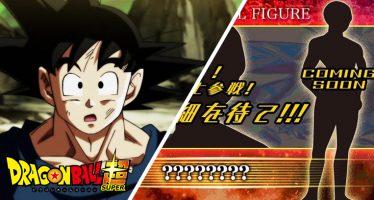 Dragon Ball Super: Revelado el Título del Episodio 115 ¡¡Goku vs un Nuevo Personaje!!