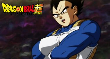 Dragon Ball Super: Episodio 112 ¡¡La Determinación de Vegeta!! [Vista Previa WSJ]