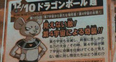 Dragon Ball Super: Sinopsis oficial para el capítulo 119 de DBS (Ya sabemos que universo será eliminado)