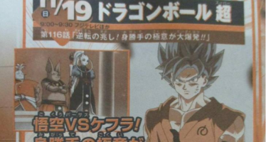 "Dragon Ball Super: Primer Scan del episodio 116 de dragon ball super ""Goku Ultra instinto VS Kafla"""