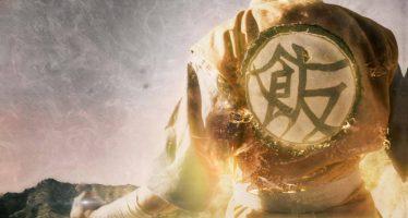 Dragon Ball Z: Light of Hope ya puede verse online y parece haberles ganado a varias producciones profesionales