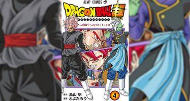 Dragon Ball Super: ¡Contenido Inédito en el Tomo 4 del manga!