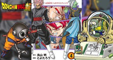 """¡Toriyama y Toyotaro Revelan Nuevos Datos del Arco """"Trunks del Futuro"""" en el Tomo 4 del manga!"""