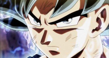 """Dragon Ball Super: Primera imagen filtrada para el capítulo 116 """"Goku domina el Ultra instinto"""""""