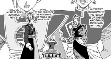 Dragon Ball Super: Nuevas imágenes filtradas del tomo 4 del manga (2 revelaciones)