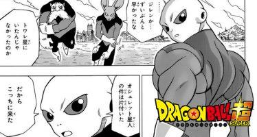 Dragon Ball Super: ¡Primeras imágenes filtradas del manga 30! ¡El Nacimiento de Bra y la Aparición de Jiren!