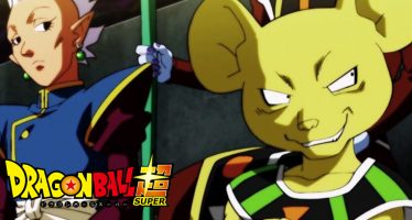 Dragon Ball Super: Episodio 119 ¡Una Nueva Víctima del Universo 7! [Vista Previa WSJ]