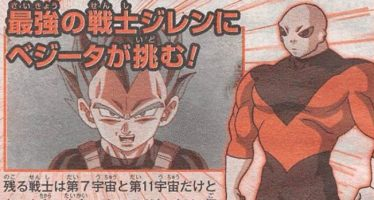 """Dragon Ball Super: Primera Scan correspondiente al capítulo 122 de DBS """"El más fuerte es desafiado, el orgullo del príncipe Saiyajin"""""""