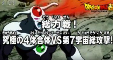 """Dragon Ball Super: Adelanto del capítulo 121 de DBS """"Una nueva amenaza se hace presente"""""""